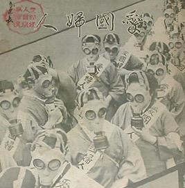 昭和11年 母の必需品ガスマスク