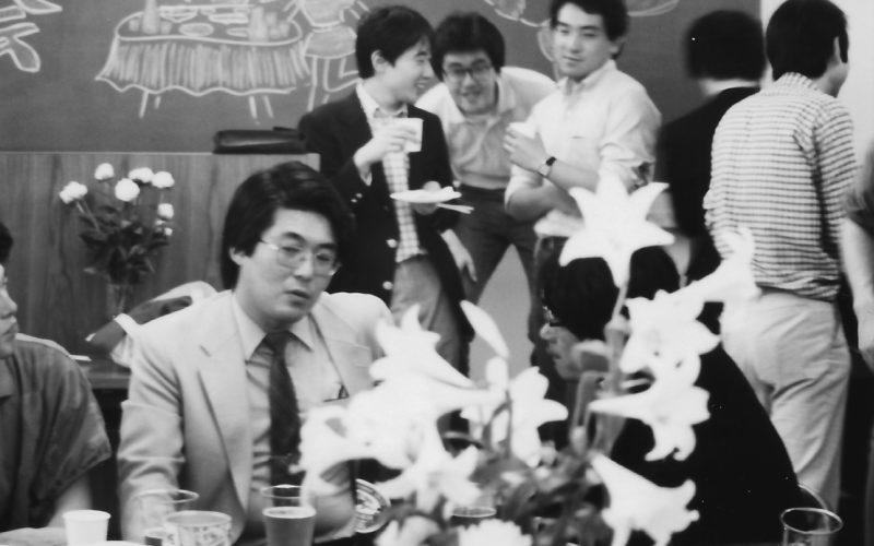 昭和60年 ご苦労さん会