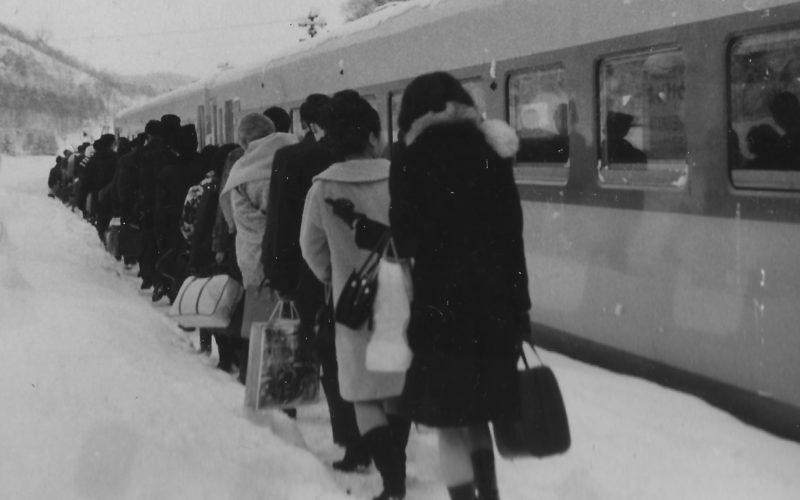 昭和40年頃 国鉄 古丹別駅