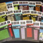 「じゃんくまうす漫画目録 1997年〜2008年」