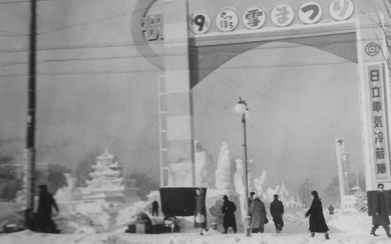 昭和33年 第9回 さっぽろ雪まつり
