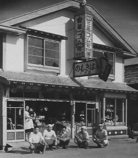 昭和30年代 記念写真は、うんこ座りが基本です