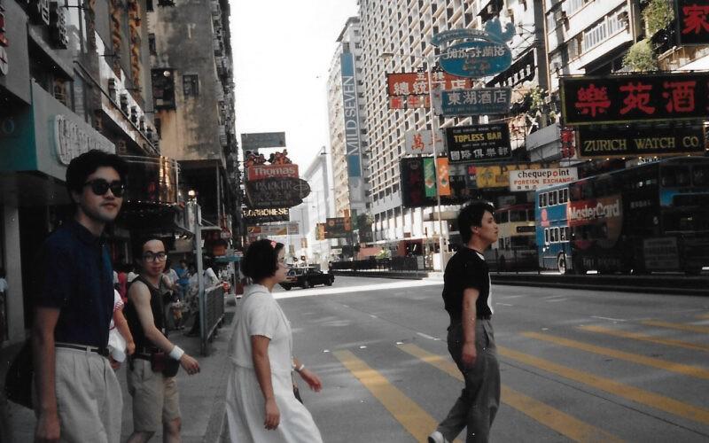 昭和63年 香港