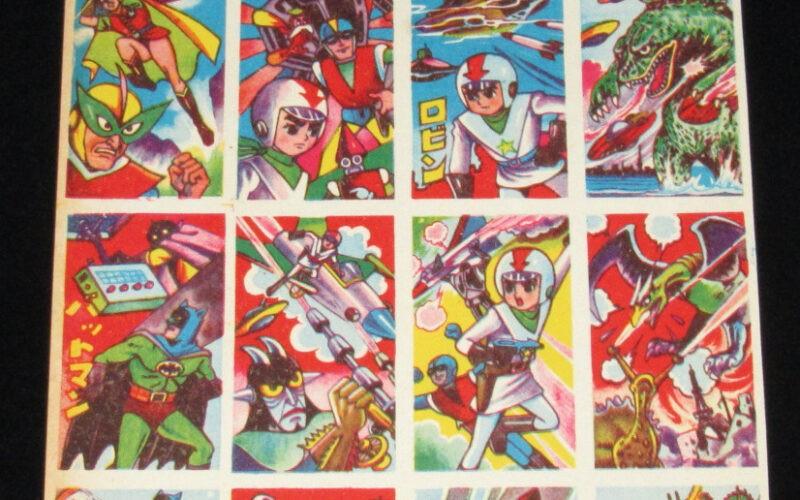 「【駄玩具】角面子 バットマン/ウルトラマンほか 16面シート2枚セット 昭和40年代頃」